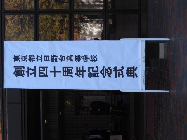 http://hinodai.jp/news/IMG_2136.JPG
